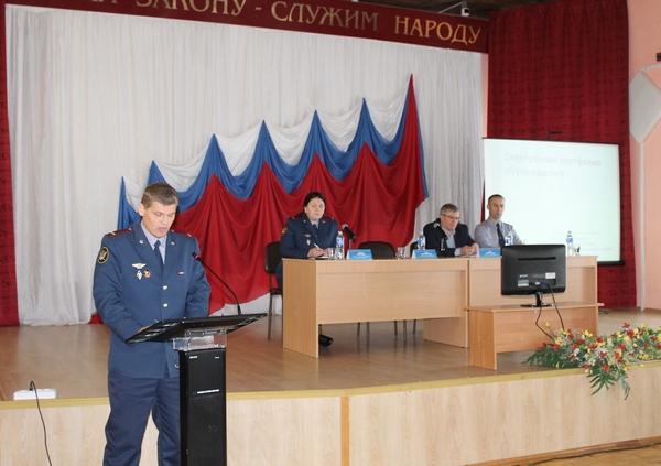 Актуальные вопросы подготовки специалистов для уголовно-исполнительной системы обсудили в Псковском филиале академии ФСИН России